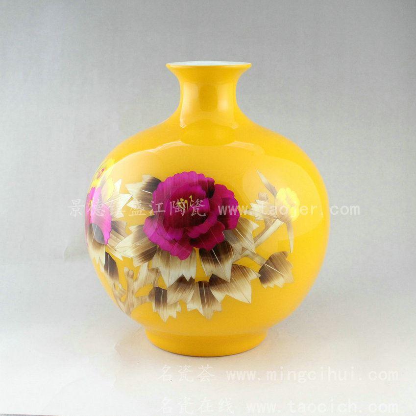RYXF20景德镇陶瓷 麦秆花瓶 天球 家居摆设