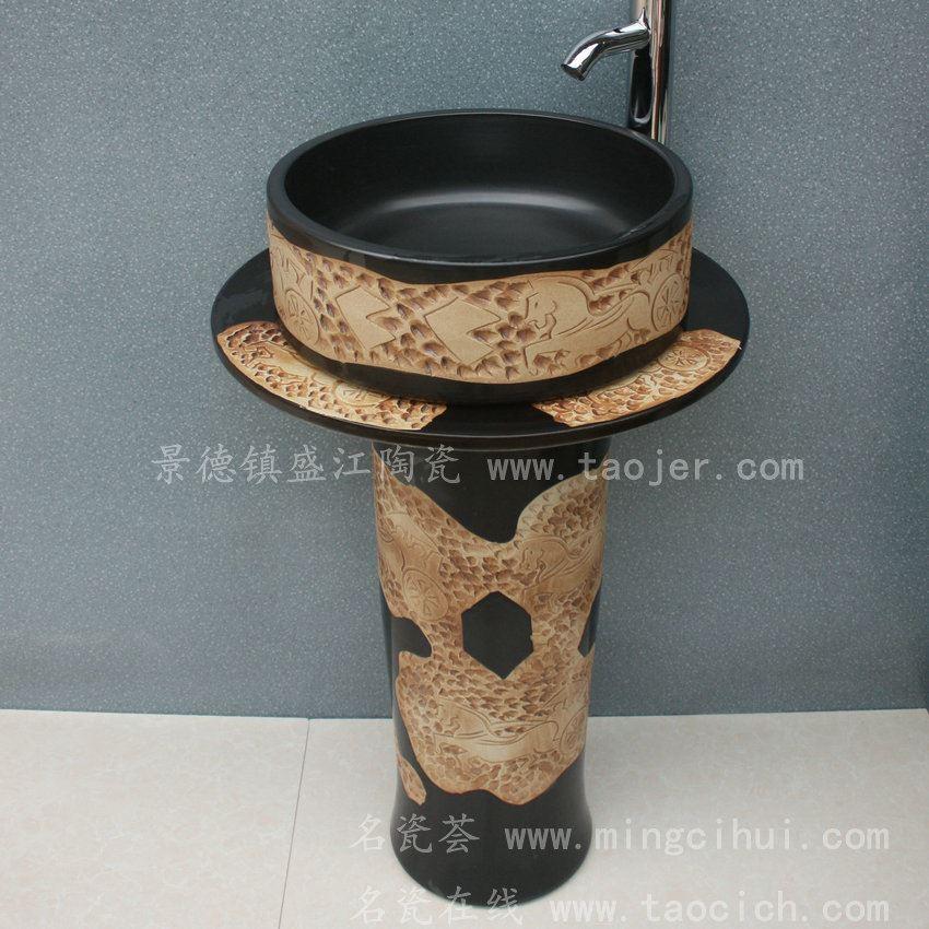 RYXW048景德镇 陶瓷 花色雕刻 连体式洗脸盆 家居工艺摆设
