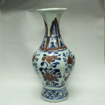 RYWE03景德镇 陶瓷 手绘 青花 釉里红花瓶 玉壶春瓶花瓶工艺摆设