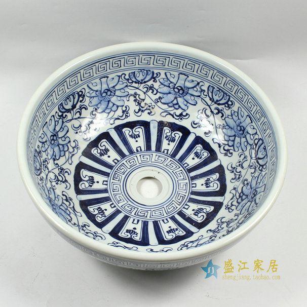 RZCE01景德镇陶瓷洗脸台盆青花两款可选