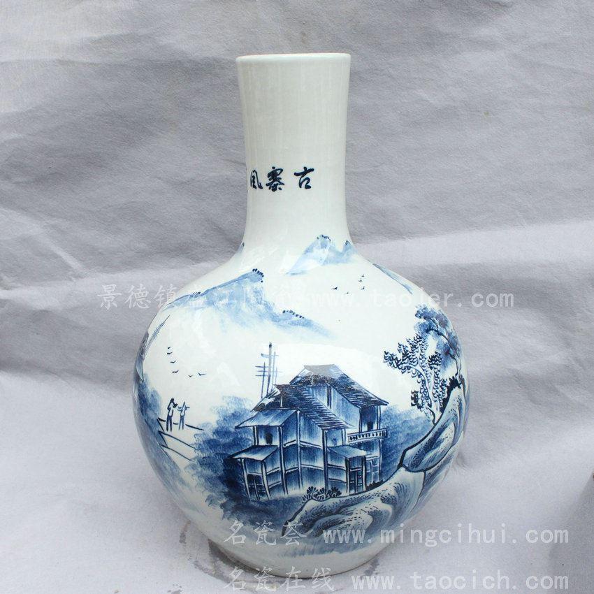RYSV18景德镇 陶瓷 仿古青花 手绘山水 天球瓶 花瓶 花插 工艺