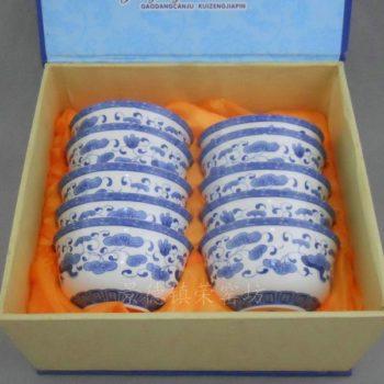 SJDI19 景德镇陶瓷骨质瓷青花灵芝草饭碗 (10个一套)