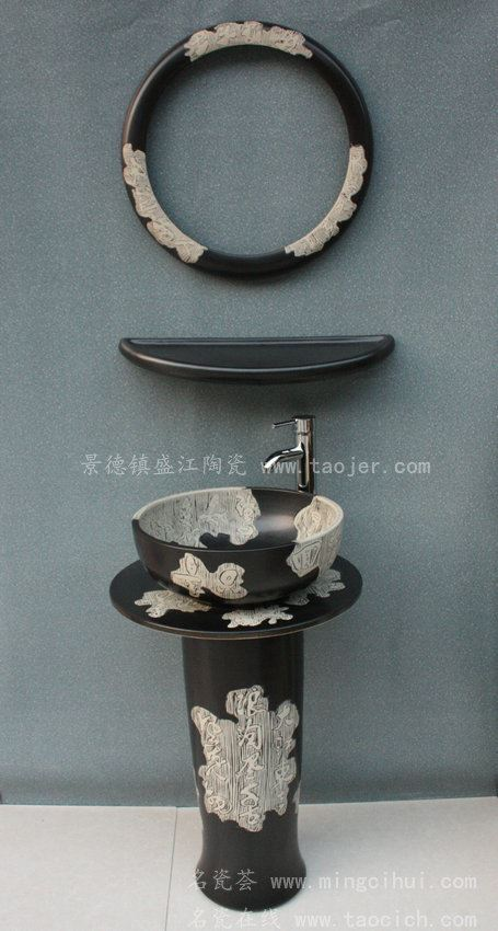 RYXW047景德镇 陶瓷 墨色创意 连体式洗脸盆 家居工艺摆设
