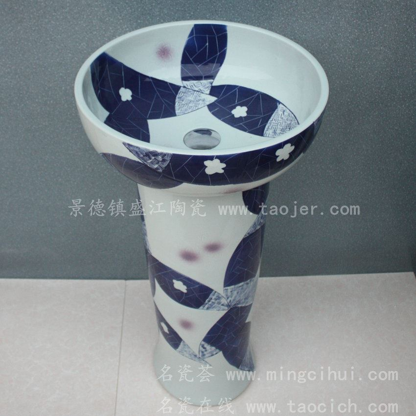 RYXW045景德镇 陶瓷 蓝底创意 连体式洗脸盆 家居工艺摆设
