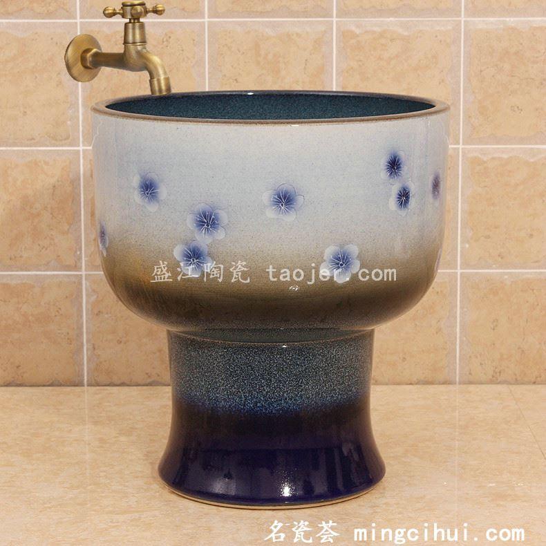 RYXW112景德镇 陶瓷 窑变蓝樱花 拖把池 家居工艺摆设