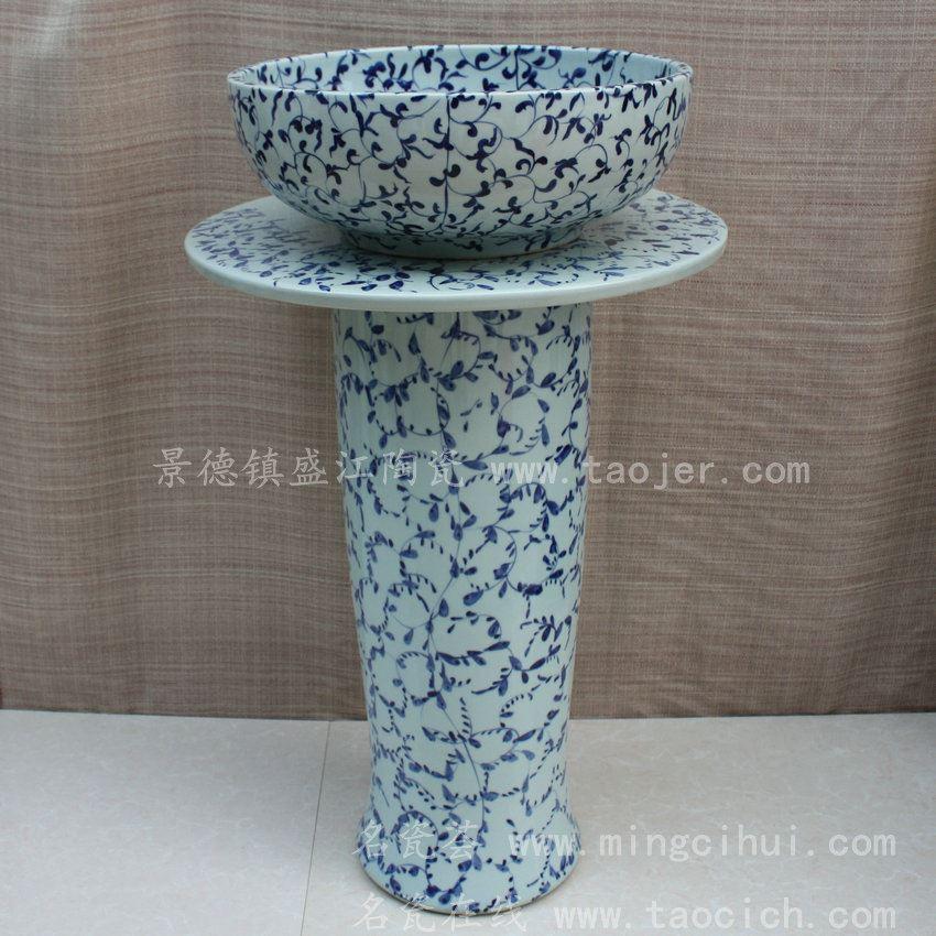 RYXW068景德镇 陶瓷 青花缠 连体式洗脸盆 家居工艺摆设