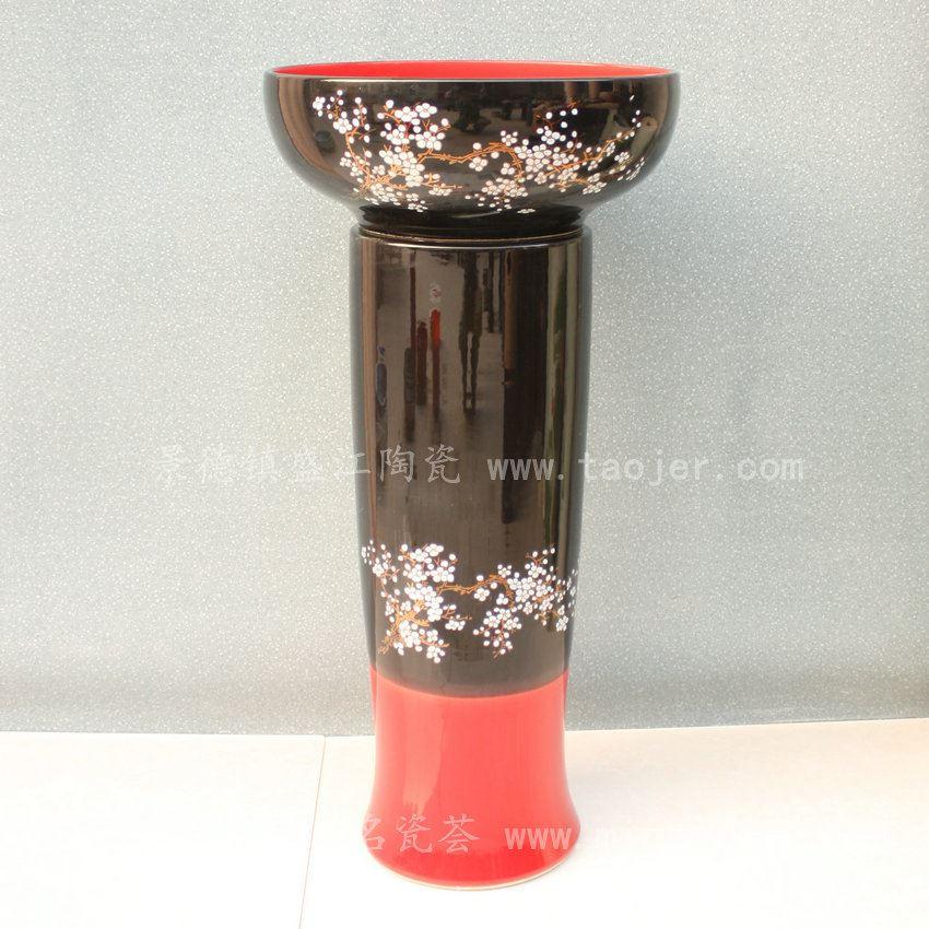 RYXW072景德镇 陶瓷 黑底红梅 连体式洗脸盆 家居工艺摆设