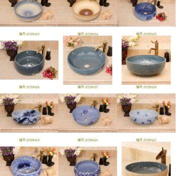RYXW453景德镇 陶瓷 窑变颜色釉蓝白 洗脸盆 家居工艺摆设