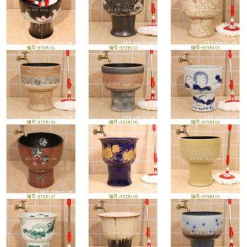 RYXW107景德镇 陶瓷 咖啡色古韵 拖把池 家居工艺摆设