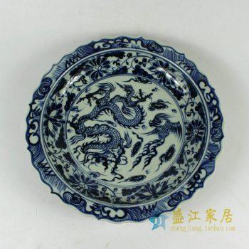 RYVH15景德镇陶瓷青花赏盘碟子挂盘瓷盘收藏盘子仿古瓷盘