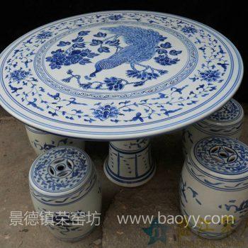 RYLL04景德镇陶瓷 青花手绘凤凰花缠枝纹 瓷桌凳套组 一桌四凳子