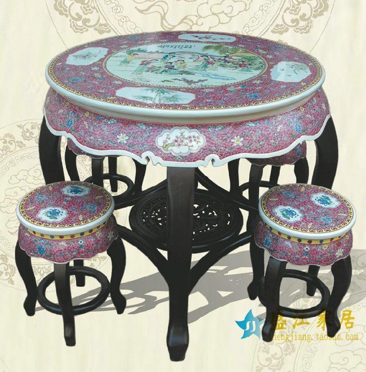 RYYZ05景德镇陶瓷 仿古红底粉彩人物 瓷桌凳套组 一桌四凳子