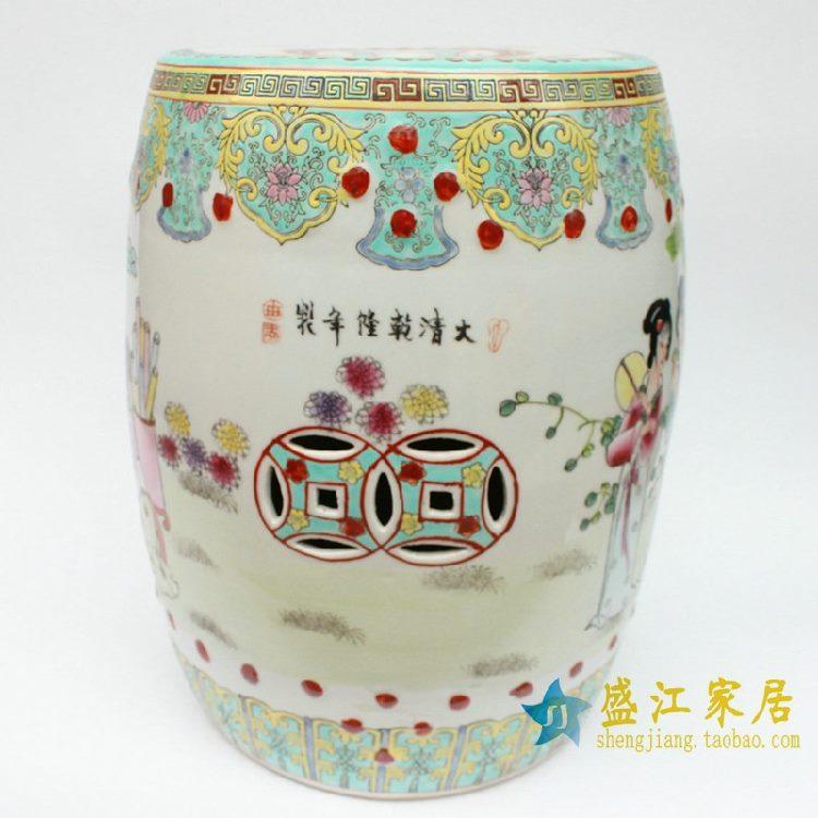 RZAe01景德镇陶瓷 粉彩手绘仿古侍女图 鼓凳 瓷凳 梳妆凳 凳子