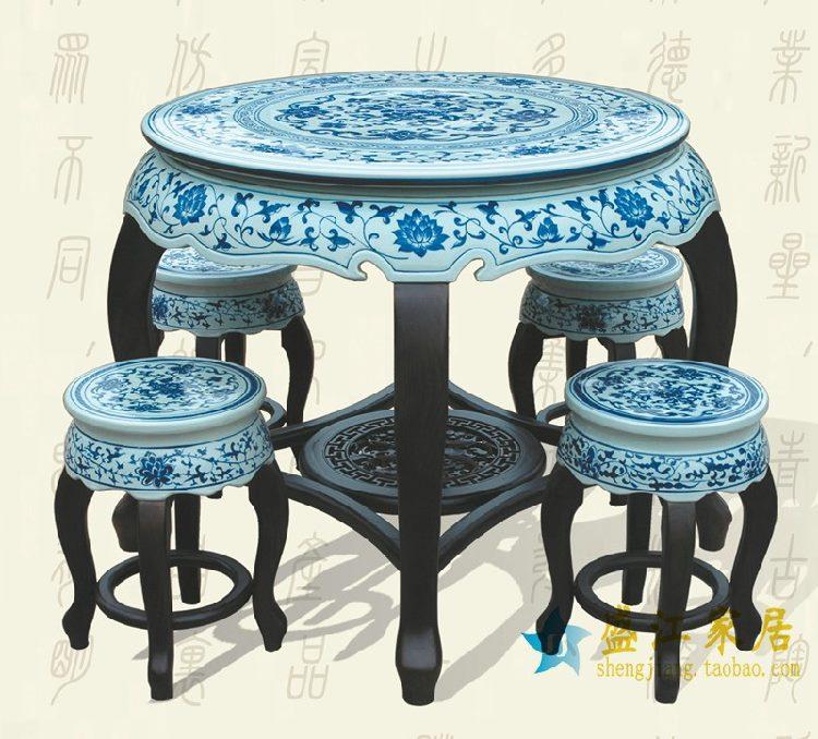 RYYZ04景德镇陶瓷 青花缠枝莲纹 瓷桌凳套组 一桌四凳子