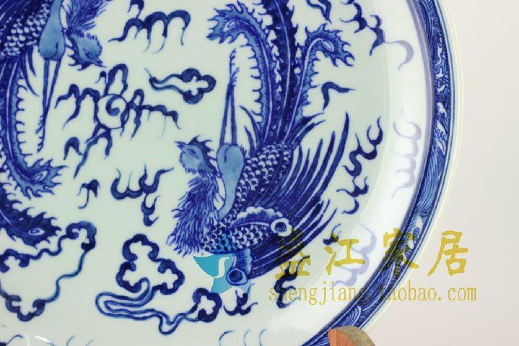 RYXC21景德镇精品陶瓷手工盘子瓷盘赏盘挂盘送人收藏双凤呈祥
