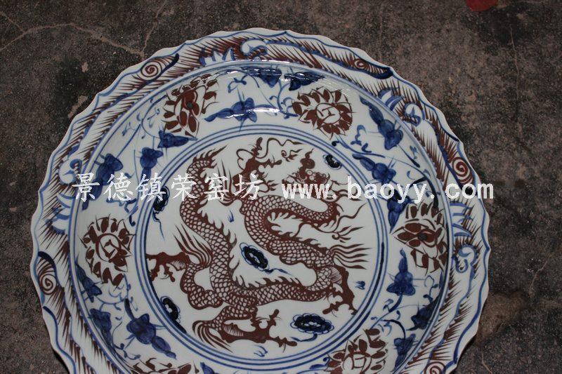 RYVH12景德镇 陶瓷 手绘 粉彩 纹龙 瓷盘 瓷碟