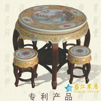 RYYZ01景德镇陶瓷 仿古黄底粉彩人物 瓷桌凳套组 一桌四凳子