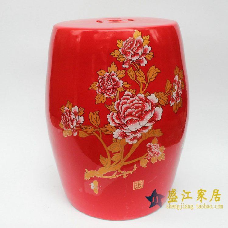 RZAF01景德镇陶瓷 大红牡丹 鼓凳 瓷凳 梳妆凳 凳子