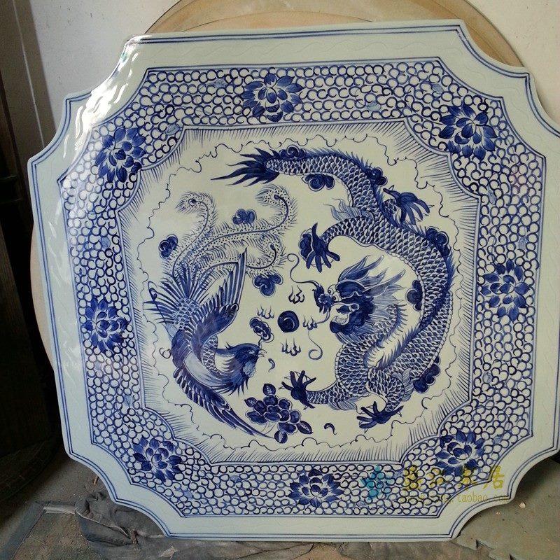 RYLL25景德镇陶瓷 青花手绘龙飞凤舞四方菱角瓷桌凳套组 一桌四凳