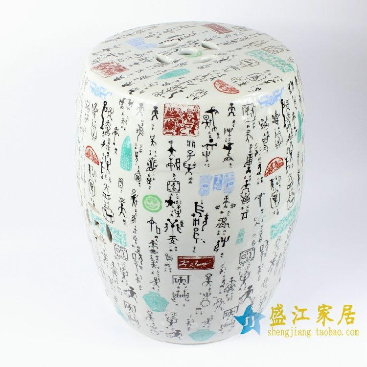 RYYY02景德镇陶瓷 白底古典象形文字 鼓凳 瓷凳 梳妆凳 凳子