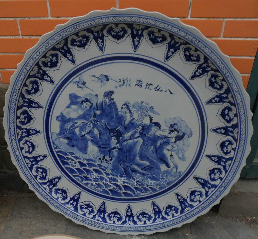 ZJST03景德镇精品陶瓷手工手绘青花八仙过海大瓷盘大挂盘