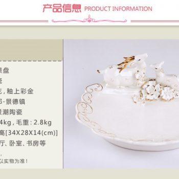 RZBW11 白色描金 梅花鹿水果盘 创意陶瓷盘桌面摆饰