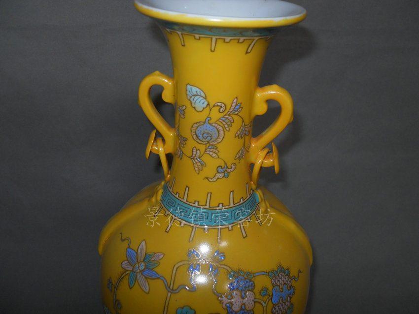 ZJRK07景德镇 陶瓷 黄底颜色釉双耳花天球瓶 花插