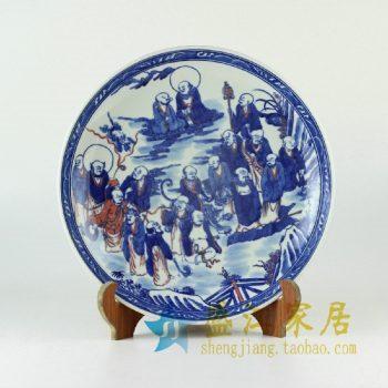 RYXC28景德镇精品陶瓷青花釉里红赏盘挂盘瓷盘十八罗汉图案收藏盘