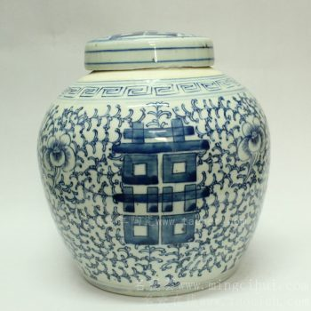 RYWD11景德镇 陶瓷 手绘 青花 喜字缠枝 圆罐 盖罐 工艺摆设