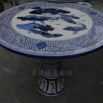 NYSQ02景德镇 陶瓷 手工手绘青花缠枝年年有鱼瓷桌凳一桌一柱四凳
