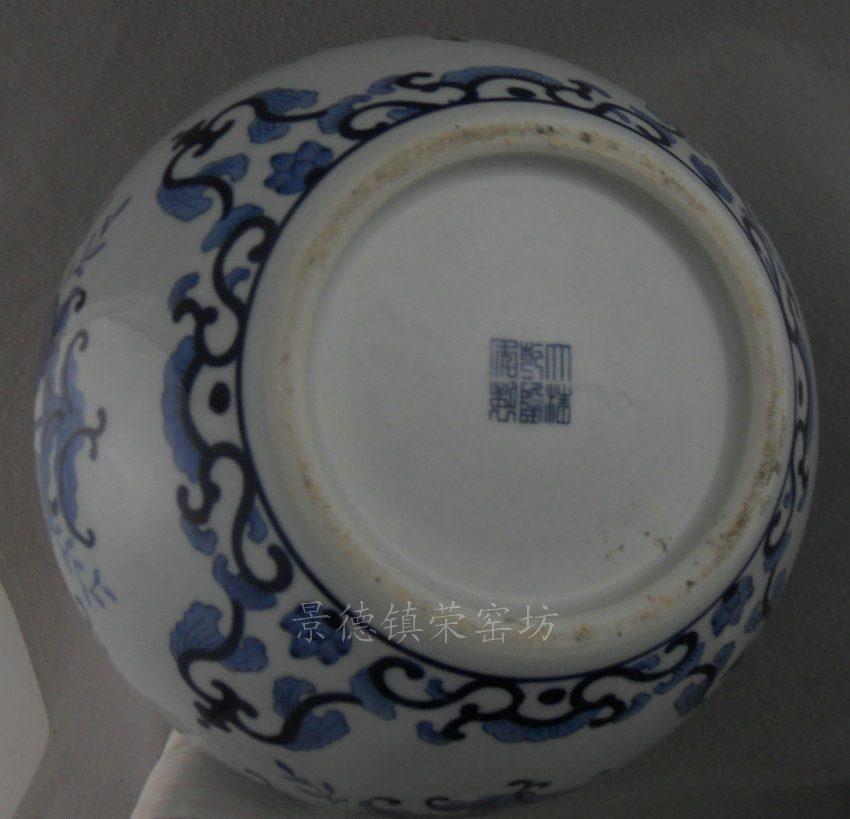 ZJSN01 景德镇精品陶瓷 手工 青花 兰花 盖罐 储物罐 圆罐 茶叶罐