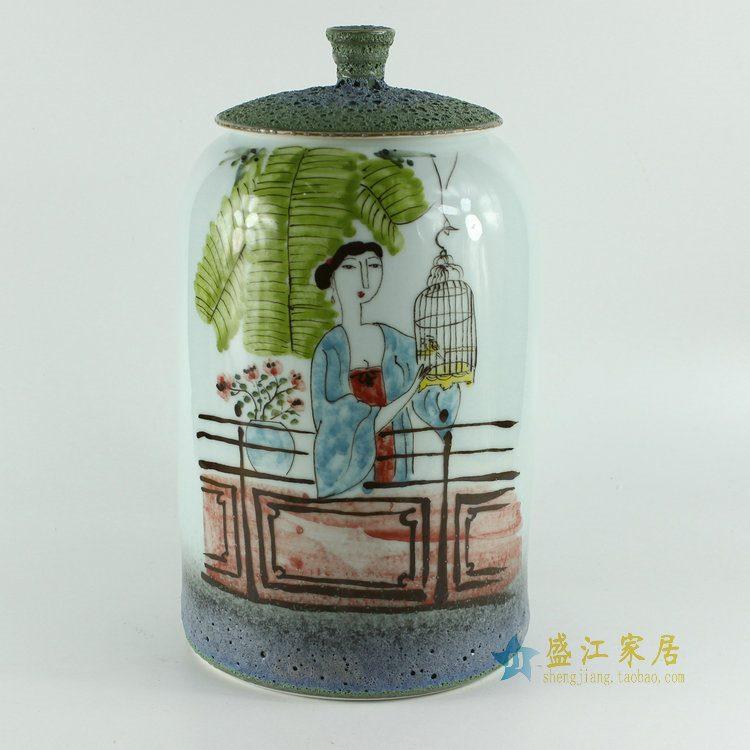 RZBL07 06 05景德镇手工陶瓷陶艺手绘美女大型茶叶罐茶饼罐储物罐