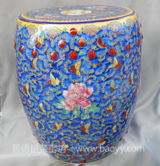 NYIR63 景德镇陶瓷 手工陶瓷 粉彩图案 瓷凳 凳子