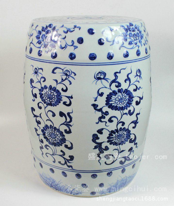 RYLL21 景德镇陶瓷 手工陶瓷 青花缠枝 凳子 凉墩 墩子 瓷器