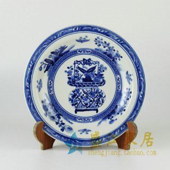 RYXC20景德镇精品陶瓷手工盘子青花图案花纹挂盘赏盘收藏送人瓷盘