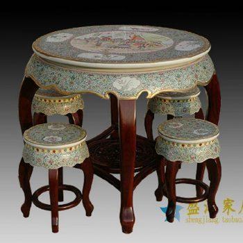 RYYZ08景德镇陶瓷 仿古黄底描金粉彩人物 瓷桌凳套组 一桌四凳子