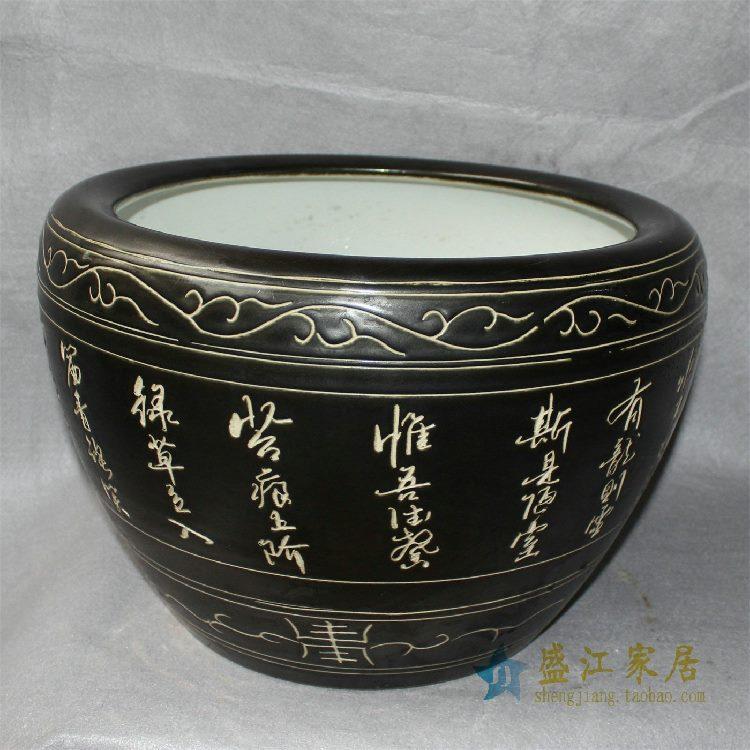 RZDE03景德镇精品陶瓷瓷器鱼缸大缸水缸黑色雕刻文字花盆大缸水培