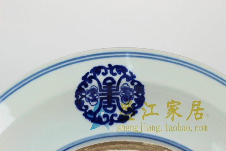 RYXC19景德镇陶瓷挂盘赏盘瓷碟祥龙缠枝图案收藏盘子精品手工盘子