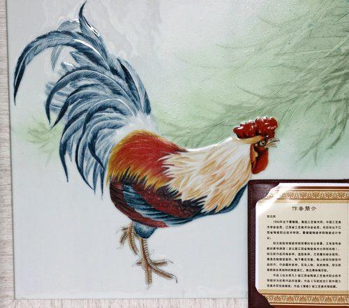 RZDK01景德镇精品陶瓷壁画惠风和畅名人作品收藏壁画家居装饰挂件