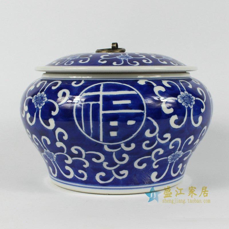 RYBG02景德镇陶瓷 青花手绘 仿古缠枝罐 家居摆设 工艺摆设