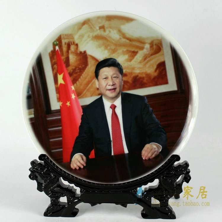 RZCQ01景德镇陶瓷挂盘瓷碟主席人像赏盘收藏送人都可