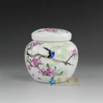 14ok75  手绘粉彩花鸟图茶叶罐 盖罐 密封罐