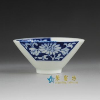 RYV164 手绘青花花卉图茶杯 斗笠杯 品茗杯