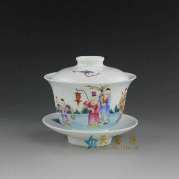 RYXP31  粉彩婴戏图盖碗 泡茶杯 精致茶具