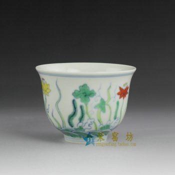 14BU70  手绘粉彩水草花卉图功夫茶杯 品茗杯