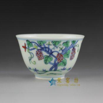 RYJI08  青花斗彩葡萄果枝图茶杯 茶碗 汤碗
