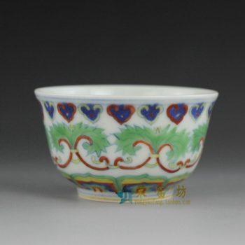 14BU65  手绘粉彩缠枝花束图茶碗 茶杯 品茗杯