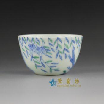 RYJI06  手绘青花斗彩 柳枝知了图茶杯 品茗杯