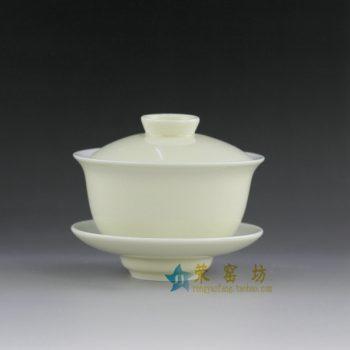 RYFS37 颜色釉三才盖碗 泡茶杯 精致茶具