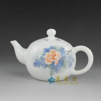 3724-14No04 手绘粉彩富贵花开图手柄茶壶 精品茶具